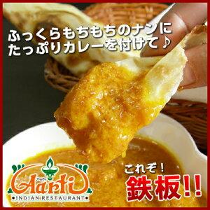 ■キーマカレー(250g)とナン(1枚)のセット日本でも有名なキーマカレー!鶏の挽肉をインドのレシピで調合したスパイスで仕上げています!