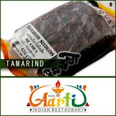 タマリンド 454g 業務用 インドレストラン アールティーの本格スパイス販売タマリンド 454...