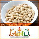 バターピーナッツ 10kg 送料無料 常温便 Butter Peanut 南京豆 ナッツ 落花生 ホール ムキミ