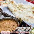 キーマカレー(250g)とナン(1枚)のセット日本でも有名なキーマカレー,鶏の挽肉をインドのレシピで調合したスパイスで仕上げています,インドカレー,キーマカレー,チキンカレー,カレー,ナン,インド料理,神戸アールティー,通販