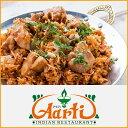香り高いバスマティライスを使用したインドの代表的な料理!ビリヤーニ ビリヤニ 通販 送料無...