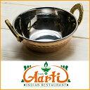 カダイを使ってカレーを食べると、さらに本格的!味も見栄えもレストランにいるのと変わりませ...