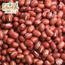 小豆 1kg / 1000g あずき豆業務用,常温便,製菓材料,和菓子,材料,餡子,アズキの実,ビーンズ,荅,Soybean , RCP