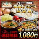 クーポンで500円オフ!赤字覚...