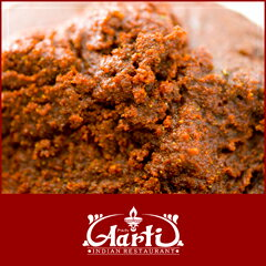 Very spicy Masala paste only (200 g) India cooks just mixed the real super spicy curry paste! Chilli and Garam Masala in depth and provide a rich spicy!