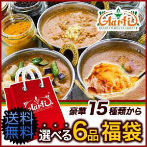 【送料無料】神戸アールティー『選べる6品大盛り福袋』