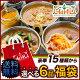 神戸アールティー 『選べる大盛り福袋』 【送料無料】 手作り カレー(250g) ビリヤニ…