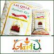 バスマティライス インド産 ラルキラ LAL QILLA 1kg / 1000g 【Aromatic Rice】【常温便】【ヒエリ】【米】【Basmati Rice】【香り米】【バスマティーライス】【香米】 14000円以上で送料無料 【RCP】