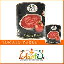トマトピューレ 2550g イタリア産,業務用,通常便,缶,Whole...