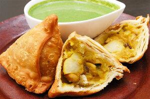 ホクホクのベジタブルサモサ2pcs、スパイスの香りと野菜の旨み!【コロッケ】【インド料理】【RCP】