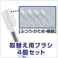 Coupons cannot be used! World's first! Semiconductor and solar panel W power! Ionic toothbrush off topic plaque! ' solder 3 replacement 4 piece set (soladey-3) ""