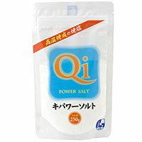 即納 あす楽【キパワーソルト(Qi power salt)250g】調理だけでなく、入浴剤やうがいなど様々な用途で活躍!キパワー キパワーソルト 焼き塩 袋 250g【P2B】