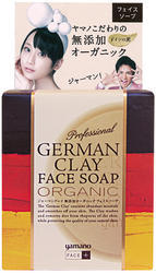 Translation and great deals go Hiromi Peterson & Rena Matsui CM in the familiar ジャーマンクレイ-free face SOAP world Yamano lay ジャーマンクレイ ジャーマンクレイ face SOAP