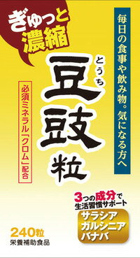 Three or more generations.! 1 piece 5 pieces bonus. fermented soy beans drum at the end of 1, 300 mg content! Those concerned about calories in meals and drinks ♪ beans Kodo extract (Chi extract) enriched grain! Out beans Kodo extracts and extracts トウチエキス