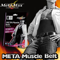 Cod is more than 4! one in seven bonus. germanium and titanium adopting diet supporters! ダイエットサポーターメタマッスル belt