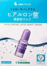ヒアルロン酸 うるおい高密封マスク / 5枚入り(23ml/枚)