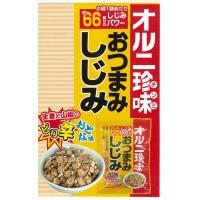 東海農産 オルニチンミ(珍味) おつまみしじみ 67g×30袋