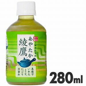 Kousuke 280 毫升寵物 1 箱 (24 枚) [Kousuke 日本茶 / 綠茶 / 濁度]