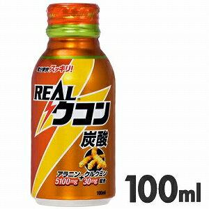 コカコーラ リアルウコン 100ml缶 【100ml×30本(1ケース)】