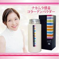 """★ deals two set ★ charge, ♪ swine bone Ichiban!! """" Nakamura Chapel gelatin powder ' ♪ raw collagen gelatin powder! * now changed its name from Nakamura Chapel gelatin powder."""
