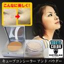 Derma-color-powder