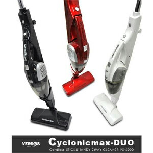 Delivery charge and 2-WAY also be handy! Folding compact storage! Stick type cyclone vacuum cleaners! Cyclonicmax DUO
