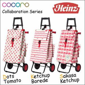 【CO-CORO(コ・コロ) HEINZ ショッピングカート ドットトマト/ボーダー/sakasaケチャップ】シ...