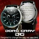 送料無料【JorgGray JG6500 『プレジデントウォッチ』】オバマ氏の左腕に輝く腕時計ヨーク・グレイ!オバマ大統領 ヨークグレイプレジデントウォッチJorgGray JG6500 プレジデント・ウォッチ