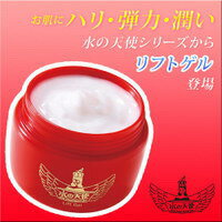 Translation and リフトゲル of the long-awaited debut from special water Angel! Beauty various Dang water Angel リフトゲル lift gel and skin firmness and elasticity and moisture. Water Angel リフトゲル