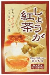 【しょうが紅茶 3gX30包】甜茶も入ってほんのり甘く、おいしく飲みやすい味に♪体の芯からポカ...