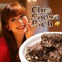 Chiachoco_1