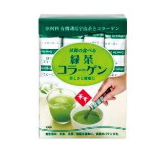 綠茶膠原蛋白吃 [華膠原蛋白吃麥茶 1.5 g x 30] 膠原蛋白麥膠原蛋白膠原蛋白粉膠原蛋白粉 EGCG 綠茶中國吃麥華