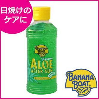 [banana boat aloe Vera gel (barrel) 180 ml]