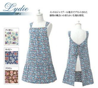 [apron Liddie (Lydie) navy 372111/ brown 372128/ ivory 372104]
