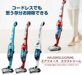Tefal vacuum cleaner cordless