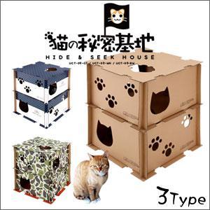 【UNIHABITAT(ユニハビタット) 猫の秘密基地 UCT-09】