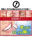 【訳あり在庫処分】【即納】【メール便送料無料】歯を白くする su・po・n・ji (歯を白くするスポンジ SUPONJI)