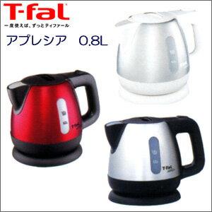 [T-FAL ティファールアプレシア 0.8L BI802570/BI802F70/BI802522A]