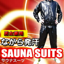 Two or more generations.! 1 piece 5 pieces bonus! lots of sweat flowing! Super Royal sauna suit! While the shape suits wore diet unisex sauna sweat suit