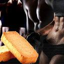 本格派ダイエッターをサポート!!ソイプロテインplus!!【豆乳おからプロテインクッキー1kg】豆乳おからクッキー 豆乳クッキー豆乳 クッキー ダイエット豆乳おからプロテインクッキー【P2B】【MSS】 2