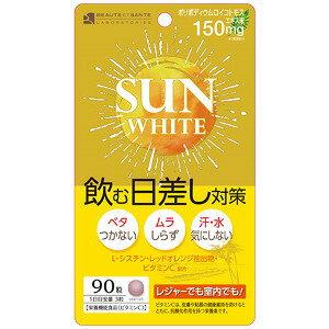 サプリメント, その他 SUN WHITE()9013SUN WHITE 90