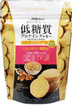 低糖質プロテインクッキー 150g【20P03Dec16】