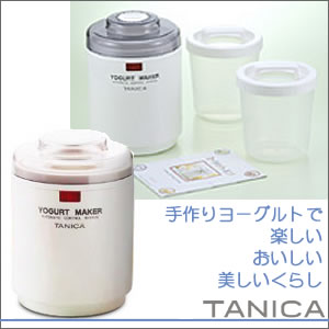 Instant delivery ★ yogurt can plain type on the market if most species bacteria use, very economical! * Unlike ヨーグルティア, temperature adjustment is not possible. TANICA Tanya Yogurt Maker