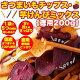 人気のさつまいものお菓子がこの一袋に!!【徳用】さつまいもチップス・芋けんぴアソート200…