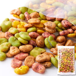 カリッとした食感と5種類の味わいがたまらない!!【お徳用】そら豆ミックス300g