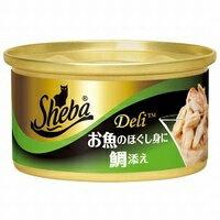 ○【24缶セット】シーバデリ お魚のほぐし身に蟹添え 85g×24缶セット(総重量:2040g) (ペットフード/キャットフード/猫/ネコ)
