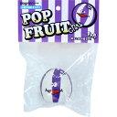 ○スーパーキャット POP FRUITchu(ポップ・フルーチュ) ブルーベリー TL146 (ペット/犬/おもちゃ/小型犬)