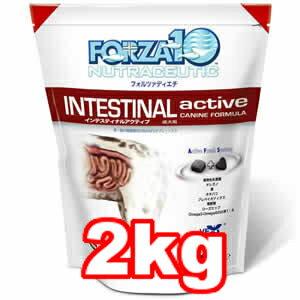 ●FORZA10(フォルツァ・ディエチ) インテスティナルアクティブ(胃・腸のケア) 2kg (ドッグフード/ペットフード/犬)