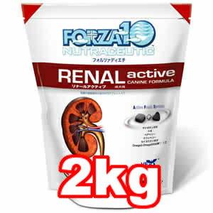 ●FORZA10(フォルツァ・ディエチ) リナールアクティブ(腎臓ケア) 2kg (ドッグフード/ペットフード/犬)