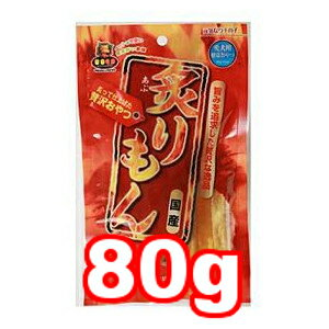 ○マルジョー&ウエフク 炙りもん さつまいも 80g AB-02(ペット/犬/おやつ/国産)